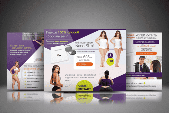Slimming Magnets Nano Slim
